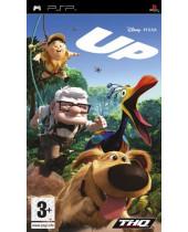 UP! (PSP)