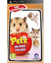 Petz - My Baby Hamster (PSP)