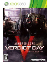 Armored Core - Verdict Day (XBOX 360)
