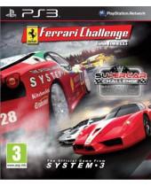 Ferrari Challenge Trofeo Pirelli Deluxe + Supercar Challenge (PS3)