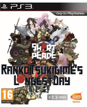 Short Peace - Ranko Tsukigimes Longest Day (PS3)